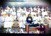 ارشيف من الصور للدكتورة موزة غباش