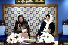 محاضرة الدكتورة موزة عبيد غباش ( مشروع الرواق الثقافي الوطني )