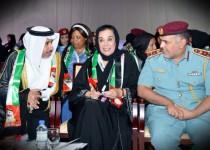 ارشيف من الصور للدكتورة موزة غباش ...